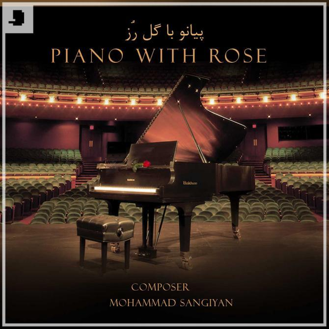 Piano With Rose 00